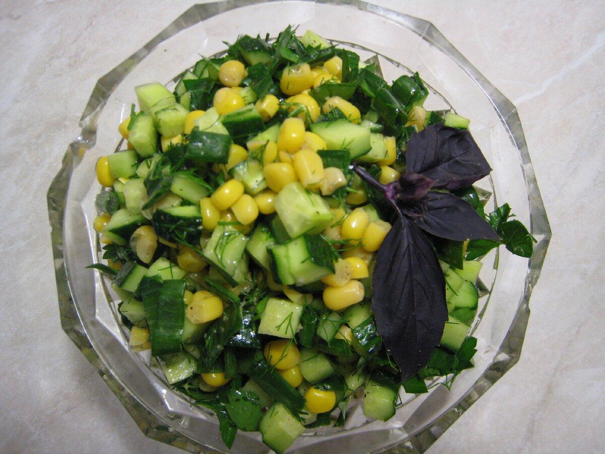 Салат из огурцов с кукурузой и зеленью за несколько минут. Простой рецепт отличной закуски пошагово с фото.
