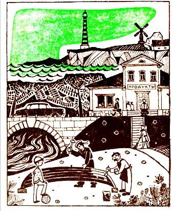 Загадка из СССР, справятся ли люди современности с рисунком