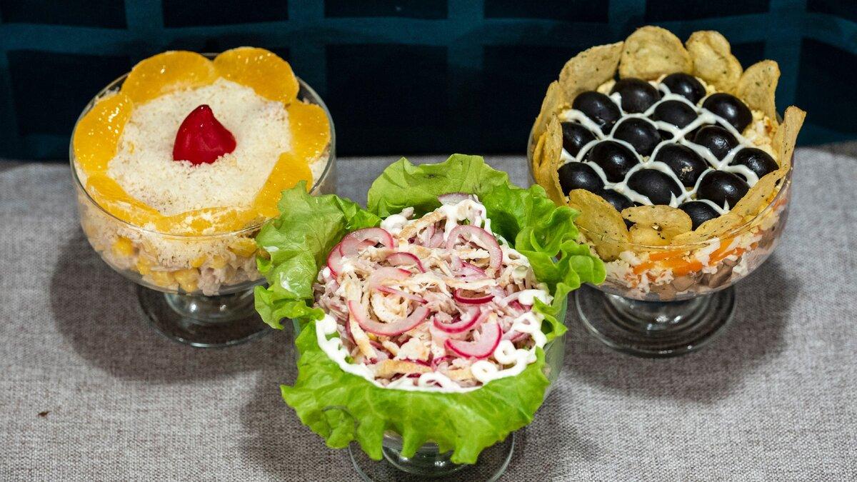Вкусные и торжественные салаты на основе курицы!
