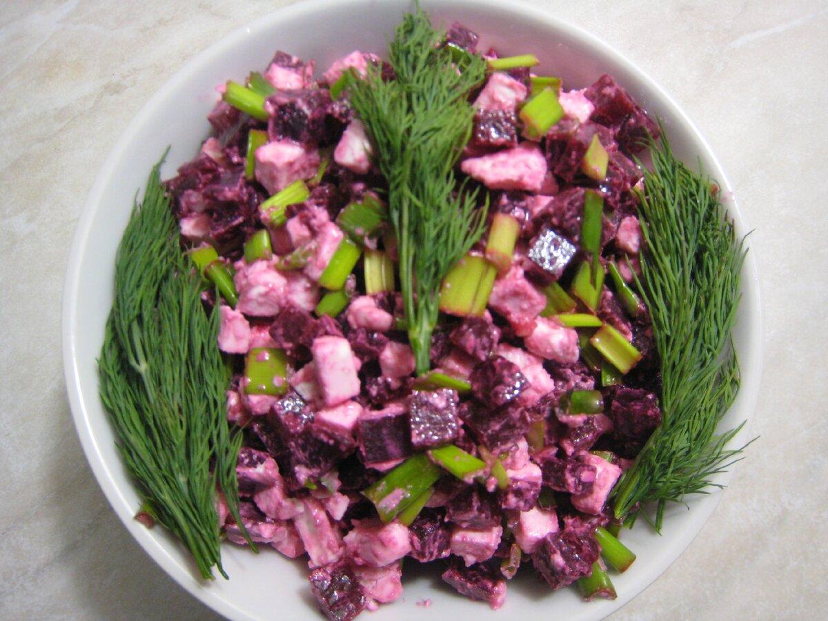 Салат из свёклы и брынзы без майонеза. Отличный результат за несколько шагов. Простой пошаговый рецепт с фото.